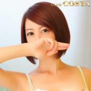 しおり | CLUB COSTA~クラブ・コスタ~ 厳選!最上級嬢のみが集うシャングリラ(富山市近郊)