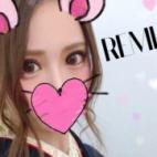 REMI(レミ)|『iris‐アイリス‐』素人専門学生から人妻OLまでetc - 福山風俗