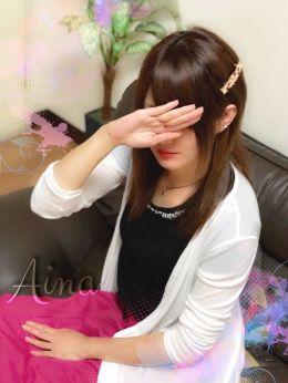 AINA(アイナ) | 『iris‐アイリス‐』学生~人妻まで♡幸せをあなたのもとへ♡ - 福山風俗