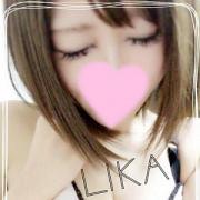 LIKA(リカ)|『iris‐アイリス‐』素人専門学生から人妻OLまでetc - 福山風俗