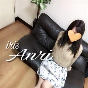 ANRI(アンリ)