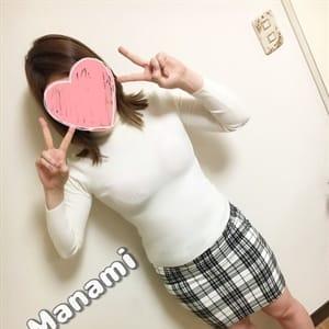 MANAMI(マナミ)