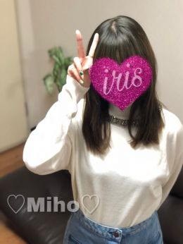 MIHO(ミホ) | 『iris‐アイリス‐』素人専門学生から人妻OLまでetc - 福山風俗