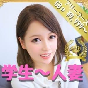 MIKU(ミク) | 『iris‐アイリス‐』学生~人妻まで♡幸せをあなたのもとへ♡ - 福山風俗