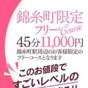 「★錦糸町エリア限定フリーコース★」07/18(水) 01:05 | GALS PLANET(ギャルズプラネット)のお得なニュース