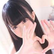 「【新設】マッサージコース」05/20(月) 01:48 | 美'z・名古屋回春エステ マッサージサークルのお得なニュース