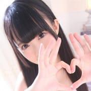 「【新設】マッサージコース」06/16(日) 23:18 | 美'z・名古屋回春エステ マッサージサークルのお得なニュース