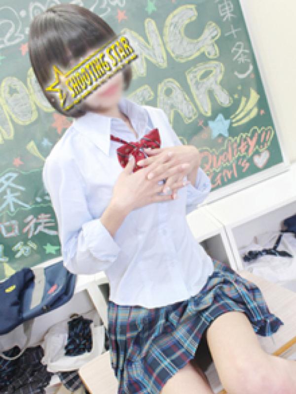 桐崎(SHOOTING STAR)のプロフ写真4枚目