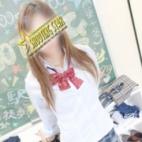 凪咲さんの写真