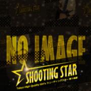 本田|SHOOTING STAR - 池袋風俗