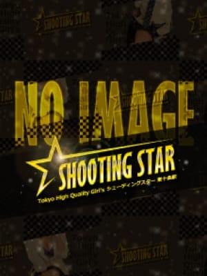 渡辺|SHOOTING STAR - 池袋風俗