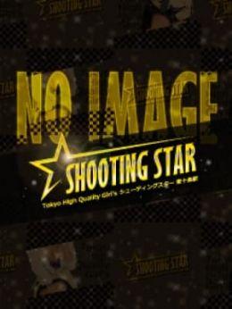 黒澤 | SHOOTING STAR - 池袋風俗