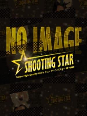 黒澤|SHOOTING STAR - 池袋風俗