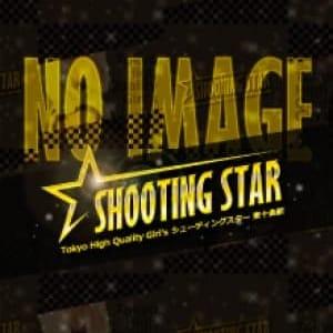 黒澤   SHOOTING STAR(池袋)