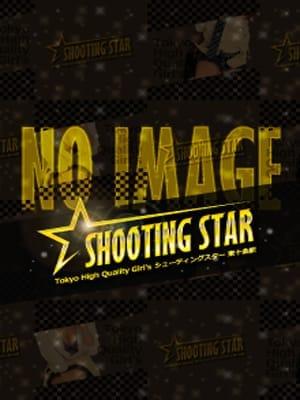 高木|SHOOTING STAR - 池袋風俗