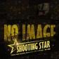 SHOOTING STARの速報写真