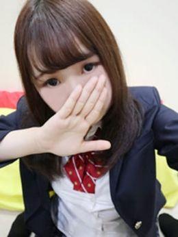 駒田 | SHOOTING STAR - 池袋風俗