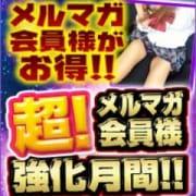 「☆5月イベント×割引情報★」05/08(火) 13:11   SHOOTING STARのお得なニュース