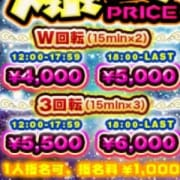 「★SHOOTING STAR新情報★」07/20(金) 11:02   SHOOTING STARのお得なニュース