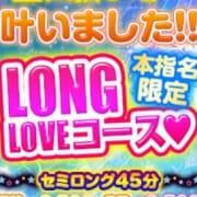 「☆7月ロングコース開催☆」07/20(金) 11:02   SHOOTING STARのお得なニュース