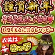 「☆1月流星コスプレEVENT☆」01/16(水) 21:56 | SHOOTING STARのお得なニュース