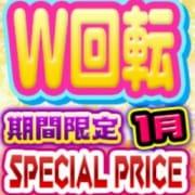 「☆1月W回転SPECIAL PRICE☆」01/16(水) 21:56 | SHOOTING STARのお得なニュース