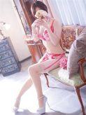 葵 りこ|ホットアロマ プレミアムでおすすめの女の子