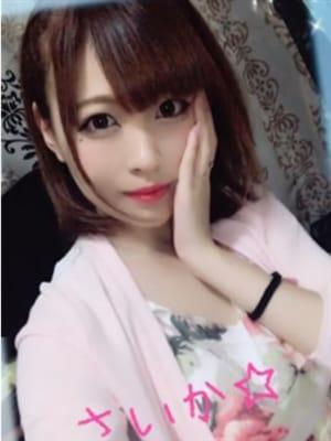 咲花(さいか)♡SSS級美少女♡【ゴールドリシャール】