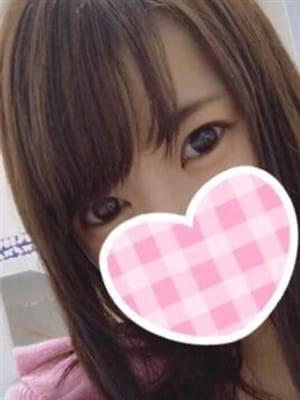 西野かすみ♡11/5♡【有村架純似の美少女♡】