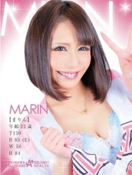 MARIN | 沖縄デリヘルオールスターズ - 那覇風俗
