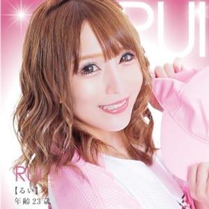 RUI | 沖縄デリヘルオールスターズ - 那覇風俗