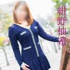 紺野柚希|五十路マダム 倉敷店 - 倉敷風俗