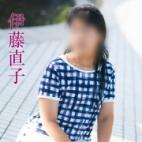 伊藤直子|五十路マダム 倉敷店 - 倉敷風俗