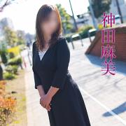 神田麻美|五十路マダム 倉敷店 - 倉敷風俗