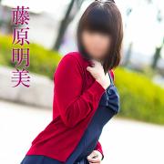 藤原明美|五十路マダム 倉敷店 - 倉敷風俗