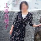 上原真理子|五十路マダム 倉敷店 - 倉敷風俗