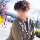名倉雪乃|五十路マダム 倉敷店 - 倉敷風俗