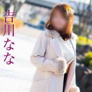 吉川奈々|五十路マダム 倉敷店 - 倉敷風俗