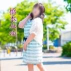 橋本美優 五十路マダム 倉敷店 - 倉敷風俗