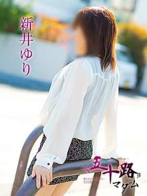 新井ゆり(五十路マダム 倉敷店)のプロフ写真6枚目