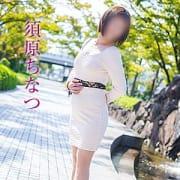 「!!選べるオプション!!」10/20(土) 00:10 | 五十路マダム 倉敷店のお得なニュース