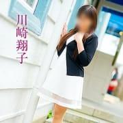 「本日の出勤予定」04/22(月) 08:57 | 五十路マダム 倉敷店のお得なニュース