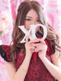 Cherry チェリー|XOXO Hug&Kiss (ハグアンドキス)でおすすめの女の子