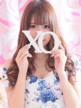 Hiiragi ヒイラギ   XOXO Hug&Kiss (ハグアンドキス) - 梅田風俗