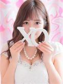 Rai ライ XOXO Hug&Kiss (ハグアンドキス)でおすすめの女の子