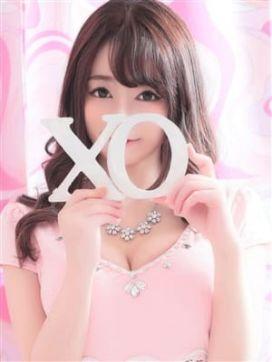 Beru ベル|XOXO Hug&Kiss (ハグアンドキス)で評判の女の子