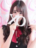 Mint ミント XOXO Hug&Kiss (ハグアンドキス)でおすすめの女の子