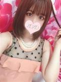 Hana ハナ XOXO Hug&Kiss (ハグアンドキス)でおすすめの女の子