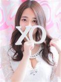 Miyu ミユ|XOXO Hug&Kiss (ハグアンドキス)でおすすめの女の子