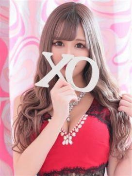 Misa ミサ|XOXO Hug&Kiss (ハグアンドキス)で評判の女の子